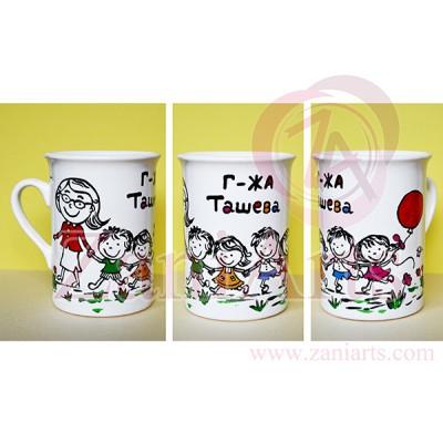 Чаша за детска учителка №106