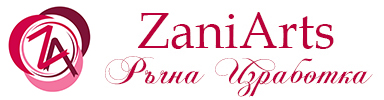 ЗаниАртс